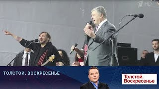 Через неделю на Украине состоится второй тур президентских выборов.