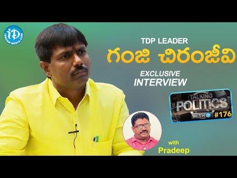 TDP Leader Ganji Chiranjeevi Exclusive Interview    Talking Politics With iDream #176