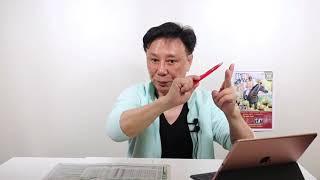 四連環 vs 四重彩【2019.01.12 賽前點睇 | Pre race talks】
