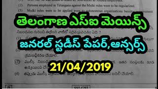 Telangana Si Gs Paper  With Answers || Tslprb || Job Info In Telugu