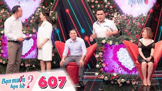 Wanna Date | Ep 607: Adopted mom wants to press the dating button for her daughter out of jealousy