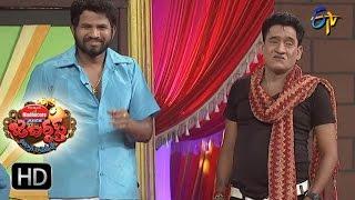 Hyper Aadi Raising Raju Performance | Jabardsth | 6th April 2017| ETV Telugu