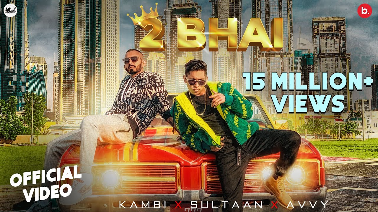 2 Bhai mp3 Song Free Download