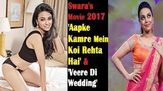 Swara Bhaskar On Romantic Comedy Movie   - YouTube