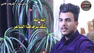 شكد ترف هذا الشاعر ؟؟ شوفو شيقره لحبيبته !!  الشاعر مصطفى حامد