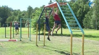 Летняя оздоровительная кампания завершена, но работа по организации отдыха детей продолжается