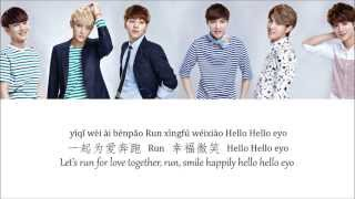 Lyrics EXO-M - RUN (奔跑) [Pinyin/Chinese/English] COLOR CODED TRANSLATION