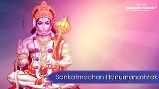 Sankatmochan Hanumanashtak  Suresh Wadkar