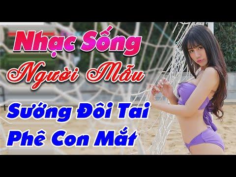 nhac-song-de-me-2020-lk-nhac-song-tru-tinh-remix-suong-doi-tai-phe-con-mat