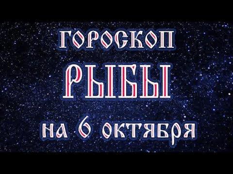 Гороскоп овен 2016 от тамары глоба