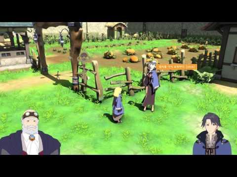Peria Chronicles - Suspended indefinitely - Mabinogi