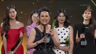 Star Awards 2019 - Top 10 Female - Hong Hui Fang