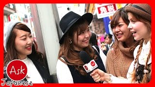 Why it's GREAT to be Japanese and why NOT. Ask Japanese if they are proud to come from Japan