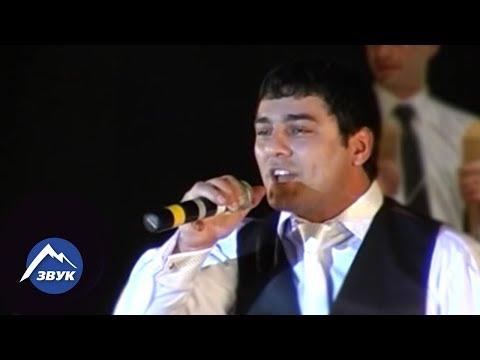 Мурат Тхагалегов - Калым | Концертный номер 2013