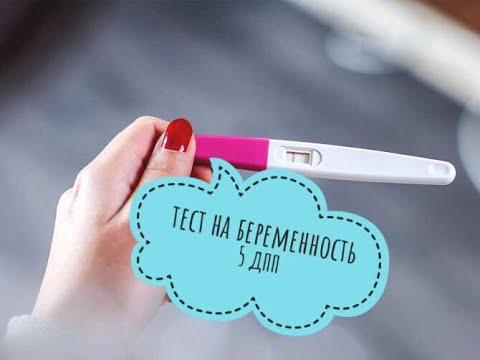 Тест на беременность - одна полоска. Анализ ХГЧ, получила результат.