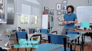 كورس إدارة وتنظيم الوقت لكريم إسماعيل|فيديو2 إزاي تنظم وقتك