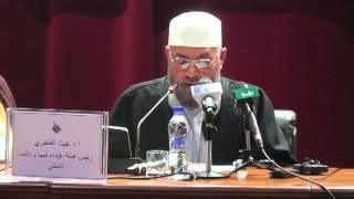 كلمة الشيخ غيث الفاخري   مؤتمر تحديات ما بعد الربيع العربي