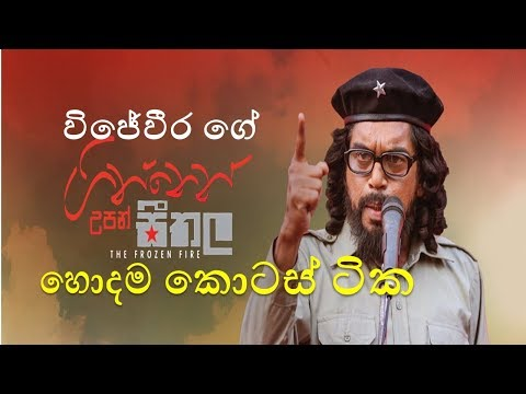 Download ginnen upan seethala best part full movie HD Mp4 3GP Video and MP3
