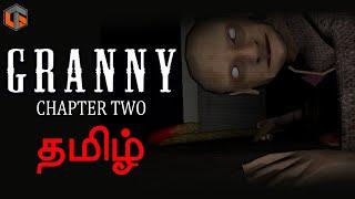 கிரானி Granny Chapter 2 ( Helicopter Escape ) Horror Game Live Tamil Gaming