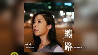 Billboard Radio China TOP 10 HERO EP32 8 MAY 2017