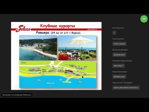 Летняя Болгария, как страна для отдыха.  От туроператора Солвекс