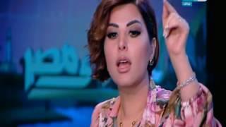 """على هوى مصر   شاهد ماذا قالت الفنانة الكويتية شمس عن """"الحور العين"""" !!!"""