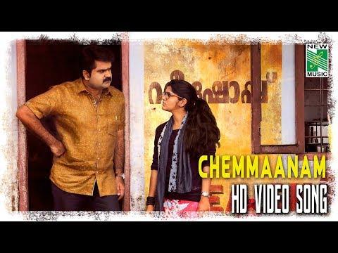 Chemmaanam song - Sarvopari Palakkaran - Anoop Menon