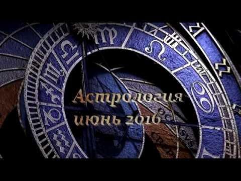 Смотреть фильм онлайн о астрологах