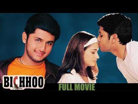 Bichhoo (Dil) Hindi Dubbed Full Movie || Nitin, Neha, Prakash Raj || Hindi Movies
