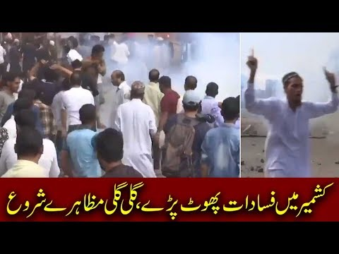 Clashes broke out in parts of Srinagar, in Indian administered Kashmir