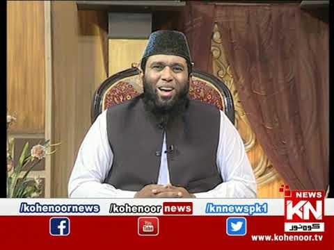 Istakhara 25 June 2021 | Kohenoor News Pakistan