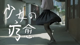 夏日 文明观腿 JK制服 疗愈少女 小悪魔ニーハイ美少女 JK uniform JKユニフォーム with pantyhose