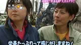 2006/9/3秋元・島田1/3