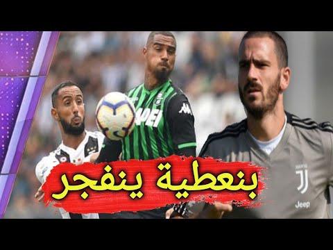 العرب اليوم - شاهد: تصريحات جماهير يوفنتوس تُسعد مهدي بنعطية