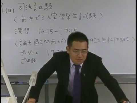 入室説明会&無料体験会〜特待生試験を題材に赤木講師による解説〜