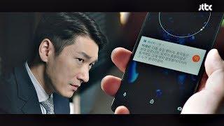 """""""미친놈들!!"""" 폭발하는 조승우(Cho Seung-woo)♨ 환자는 절대 모르는 약물 오류 라이프(Life) 4회"""