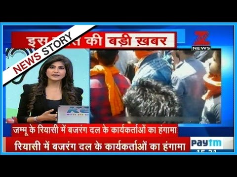 Badhir News : Bajrang Dal workers in Reashi, Jammu protests outside police station