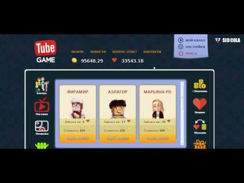 Forex интернет казино