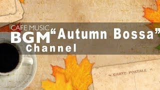 """Cafe Music BGM channel - NEW SONGS """"Autumn Bossa"""""""
