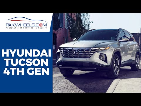 An Introduction Of The Newly Launched Hyundai Tucson 4th Generation | PakWheels