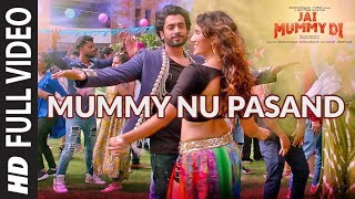 Mp3 Meri Mummy Nu Pasand Mp3 Song Download 320kbps Download