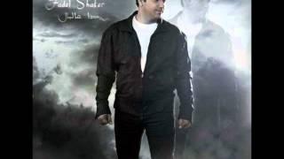 تحميل اغاني اغنية فضل شاكر - هخلي بالي / Fadl shakir - Ha5ly Baly MP3