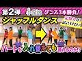 i☆Ris ダンス3本勝負!【第2弾 シャッフルダンスに挑戦編】