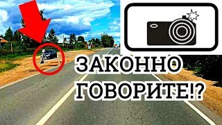 Переносные камеры законно или нет? видеорегистратор дтп авто авария дорожные войны