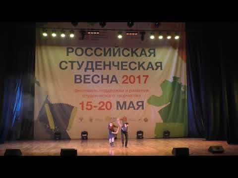 Астрологи про россию на 2017 год