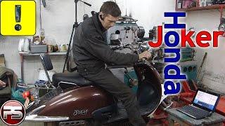 Honda Jocker 90. Мощность на колесе и максимальная скорость