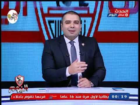 شاهد رسالة نارية من أحمد جمال الى هشام حطب رئيس اللجنة الأولمبية