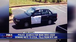 Police search for possible getaway car
