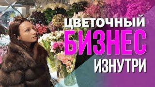 Сколько стоит открыть цветочный магазин?  Реальная история запуска флористической компании #PinkBar