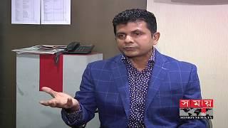 যেসকল কারণে হারলো বাংলাদেশ | Sanwar Hossain | BD vs WI Cricket Update | Somoy TV | Kholo.pk
